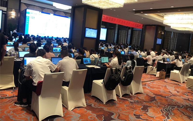 XX公司财务系统培训-成都高新豪生大酒店